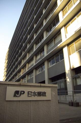 gakushi-kanpo2