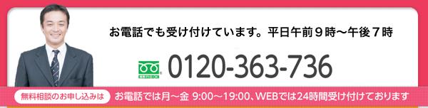 スクリーンショット 2013-12-11 17.10.39