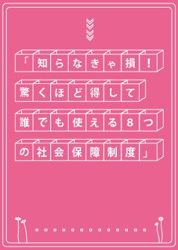ebook2801