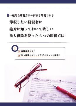 ebook1106