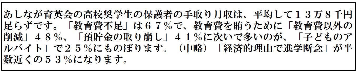 %e3%81%84