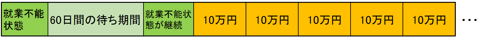 %ef%bd%97